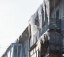 Веневская прокуратура потребовала очистить крыши домов от снега и наледи