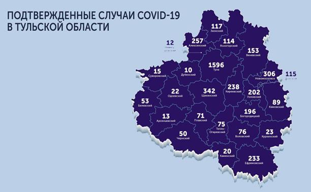В каких городах Тульской области есть коронавирус: карта на 5 июня