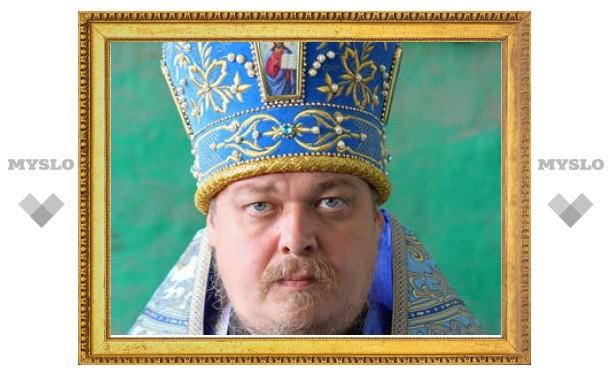 РПЦ составила список вечных ценностей