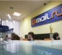 В интернет попали около 4,5 миллионов паролей к Mail.ru