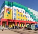 Новый корпус детской областной клинической больницы сдан