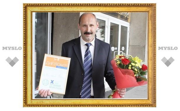 В Туле наградили лучших врачей