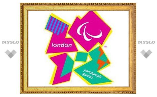 Тульские спортсмены примут участие в Паралимпиаде-2012 в Лондоне