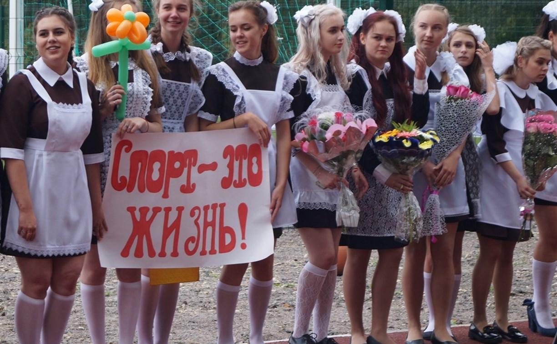 Школьники из Донского 1 сентября получили обновлённый стадион