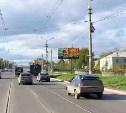 19 марта на улице Демидовская плотина ограничат движение транспорта