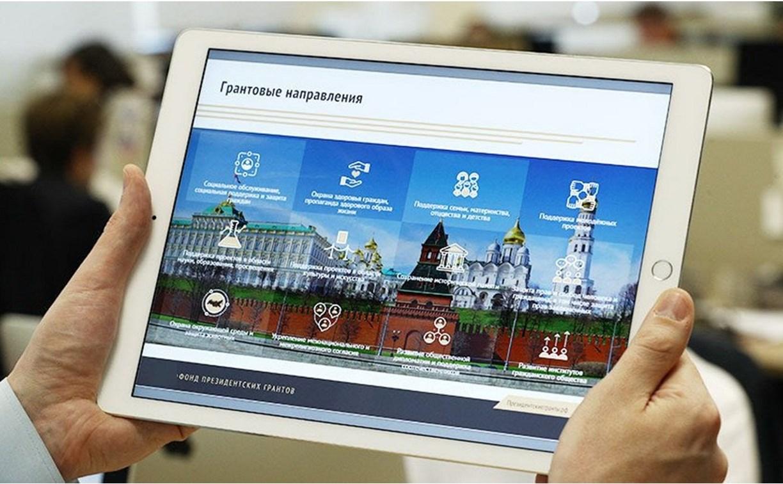 Фонд президентских грантов проведет обучение для тульских НКО