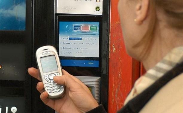Мошенники похитили у пенсионерки 400 тысяч рублей через мобильный банк