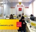 «Дом.ru» в Туле  приготовил клиентам сюрприз в их Международный день