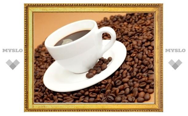 Грозит ли тулякам дефицит кофе?