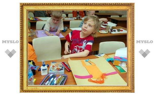 Тульских малышей приглашают в школу творчества