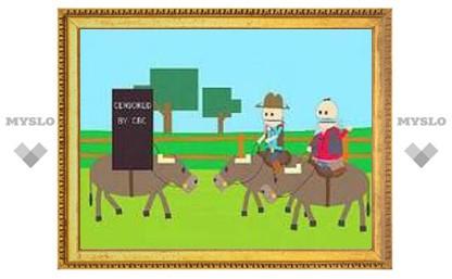 """Новый сезон South Park стартует со слова на букву """"N"""""""
