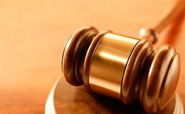 Прокуратура разъясняет: Судимость могут снять, если осужденный возместит ущерб потерпевшему