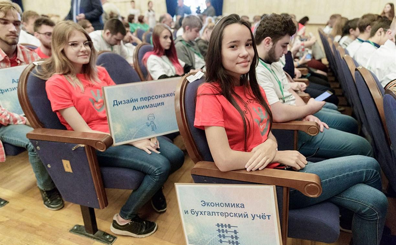 В Туле стартовал II Региональный чемпионат по профмастерству «Абилимпикс»
