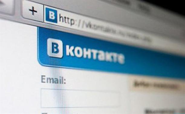 Правообладатели смогут блокировать пиратское видео «Вконтакте» без посредников