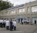В Туле открылся многофункциональный миграционный центр