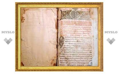 Чудотворное Евангелие XII в. вынесут из Ереванского института древних рукописей на поклонение