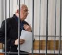 В Центральном районном суде начнут оглашать приговор Александру Прокопуку