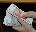 В Ефремовском районе директор школы незаконно присвоила себе зарплату уборщицы