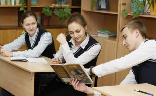 В Одоевском районе реорганизовали три школы