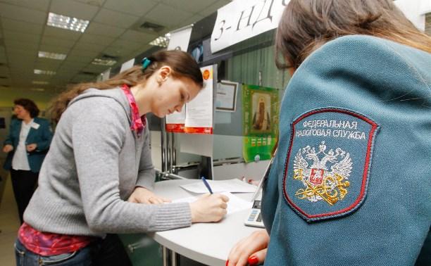 Туляков приглашают на дни открытых дверей в налоговых инспекциях