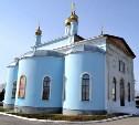 В Иверский храм под Тулой привезут мощи Николая Чудотворца