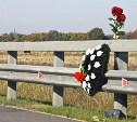В Госдуме предлагают запретить устанавливать вдоль дорог венки