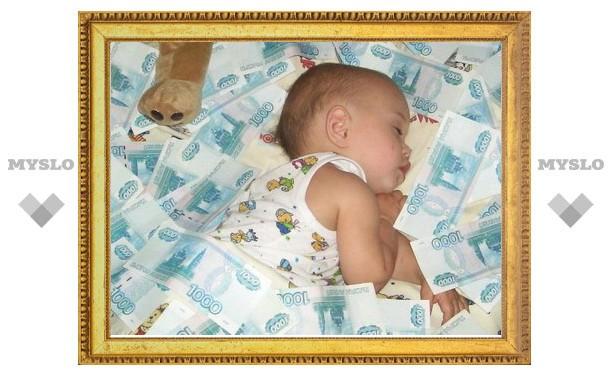 Многодетные семьи Тульской области будут получать 50000 рублей за каждого ребенка