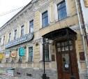 В «Старой тульской аптеке» обновят экспозицию