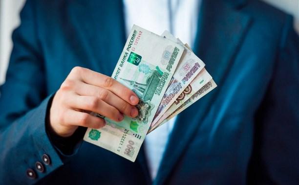 Эксперты назвали уровень зарплаты в Тульской области «хорошим»