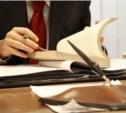 Туляки смогут получить бесплатную юридическую помощь