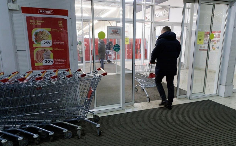 В Туле из-за антикоронавирусных нарушений закрыли гипермаркеты «Магнит» и Selgros