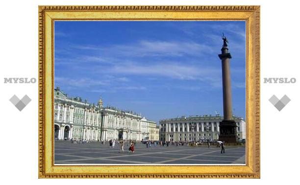 В Санкт-Петербурге создана комиссия по Дворцовой площади