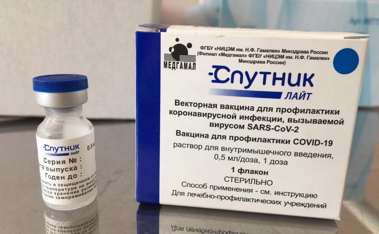 В Тульскую область поступила однокомпонентная вакцина «Спутник Лайт»
