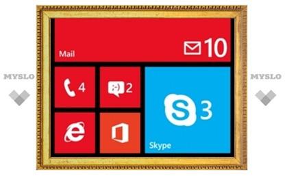 В Windows Phone 8 появился Skype