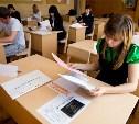 Школьникам разрешат пересдавать «двойку» по одному из обязательных ЕГЭ