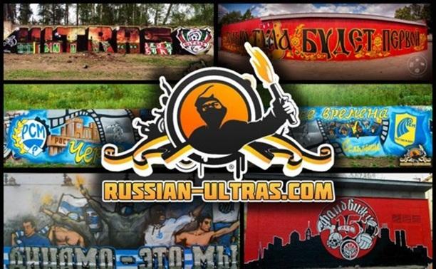 Граффити фанатов «Арсенала» стало вторым в общероссийском ультрас-конкурсе