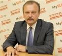Экс-начальник ОБЭП УВД по Тульской области назначен помощником министра ЖКХ