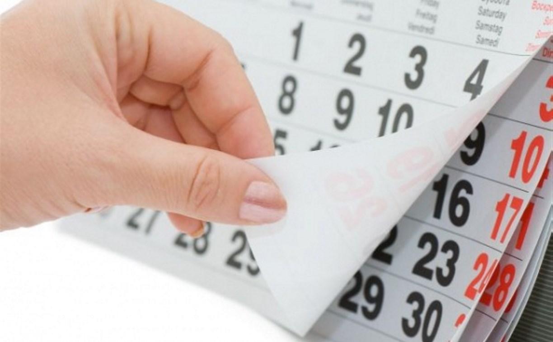 Туляков ожидает трехдневная рабочая неделя