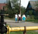 В частный сектор в Пролетарском районе проведут газ