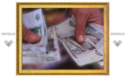Ясногорцам погасили долги по зарплате