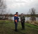 Памятка МЧС: правила осенней рыбалки