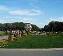 В Белоусовском парке откроется «Лавка чудес»