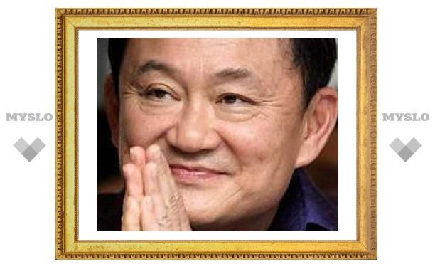Бывшему премьеру Тайланда разрешили вернуться на родину