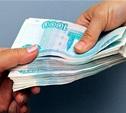 С 1 января минимальная зарплата на коммерческих предприятиях вырастет до 10 500 рублей