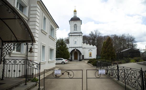 Из-за коронавируса в Туле на карантин закрыли женский монастырь