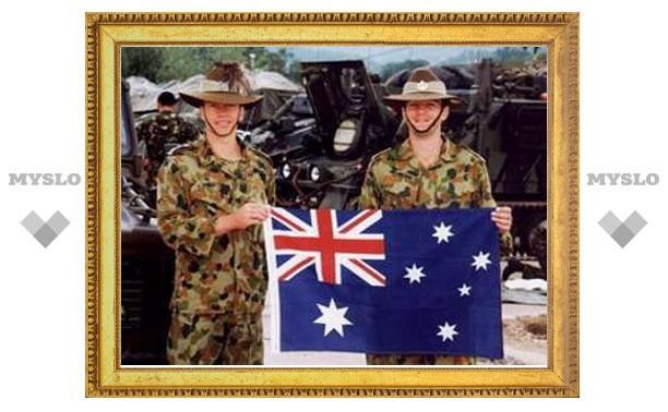 Австралия намерена в кратчайшие сроки вывести войска из Афганистана