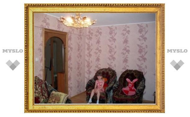 """Определены победители конкурса """"Я и моя комната"""""""