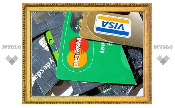 Программа льготных кредитов студентам отложена на неопределенный срок