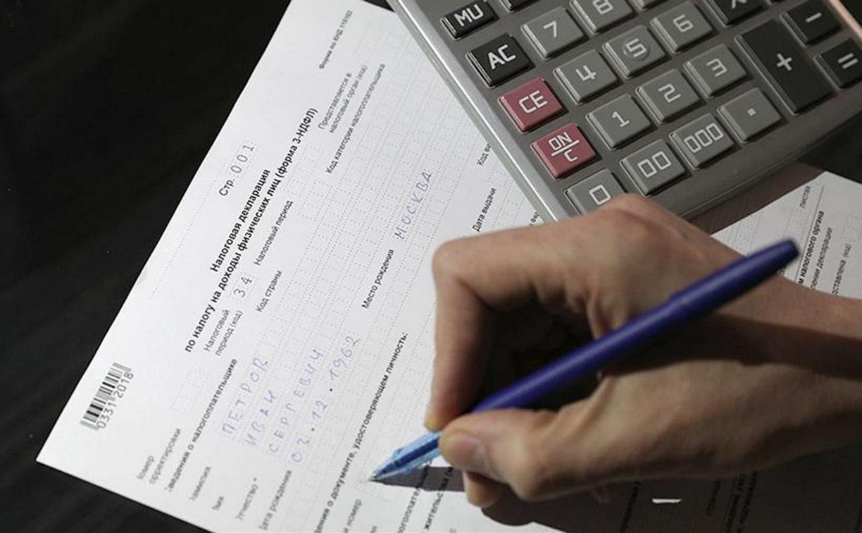 До 30 апреля тулякам нужно отчитаться о доходах