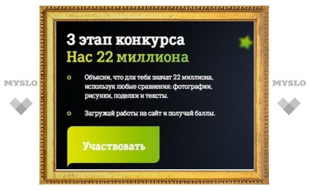 Хочешь на вечеринку Теле2 в Петербург? Стартовал третий этап творческого конкурса!